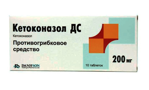 противогрибковое средство кетоконазол, 200 мг