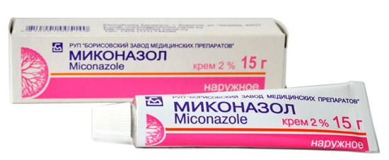 крем 2% Миконазол