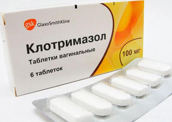 таблетки вагинальные Клотримазол