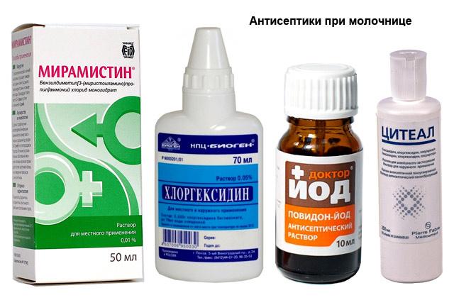 антисептики при молочнице