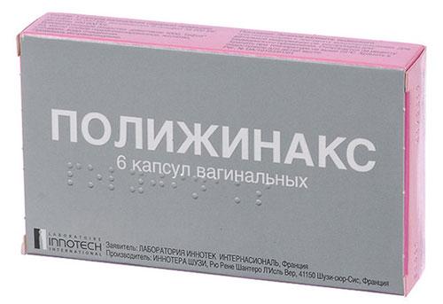 вагинальные капсулы Полижинакс для лечения молочницы