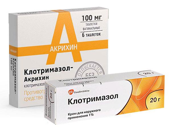 препарат Клотримазол в различных формах выпуска