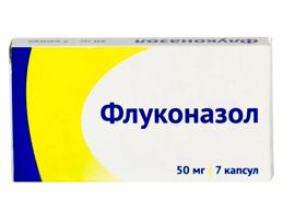 Эффективные таблетки против молочницы для женщин: Флуконазол и Итраконазол