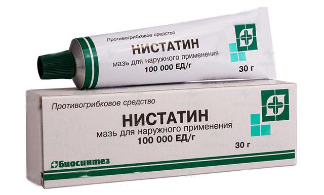 мазь с Нистатином