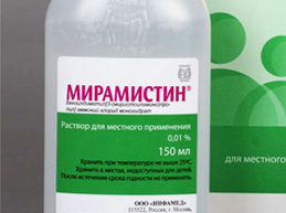 Мирамистин от молочницы: плюсы и минусы, применение