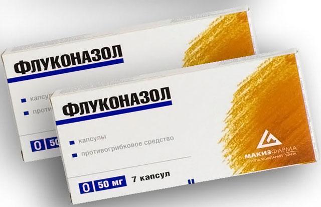 Флуконазол таблетки мг инструкция по применению применение при молочнице отзывы