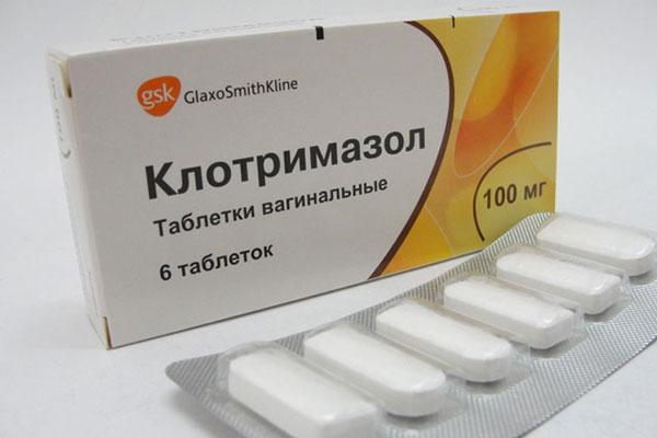 вагинальные таблетки клотримазола