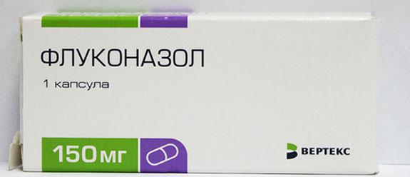 таблетки флуконазола по 150 мг