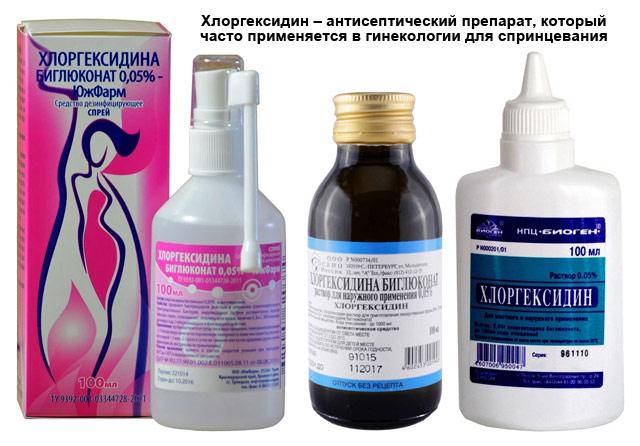 Ромашка для спринцевания в гинекологии рецепт с пошагово