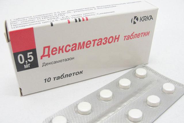 таблетки дексаметазона