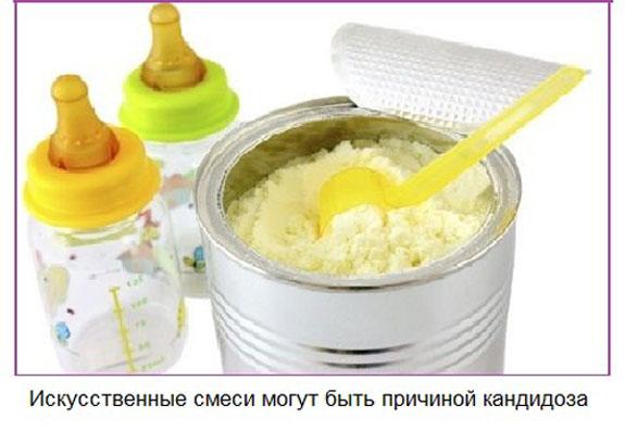 возможная причина молочницы во рту у новорожденных – искусственные смеси для кормления