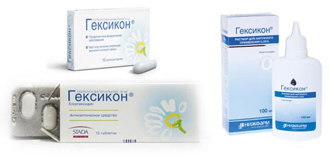 препарат Гексикон в разных формах выпуска: суппозитории, вагинальные таблетки и спрей