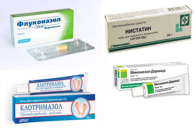 препараты, используемые при лечении КБП