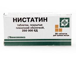 нистатин в таблетках