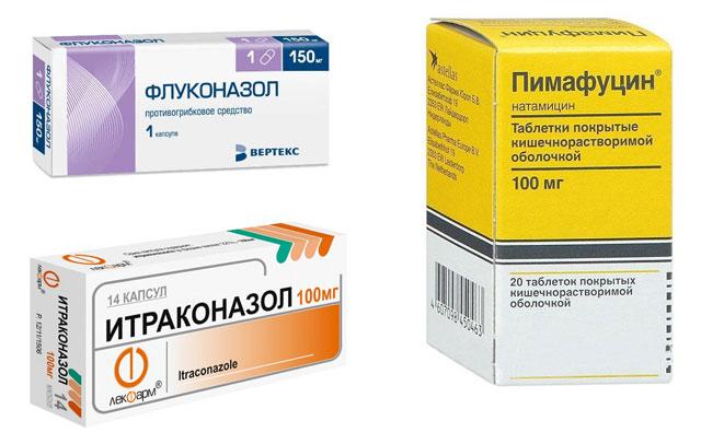 флуконазол, итраконазол, пимафуцин