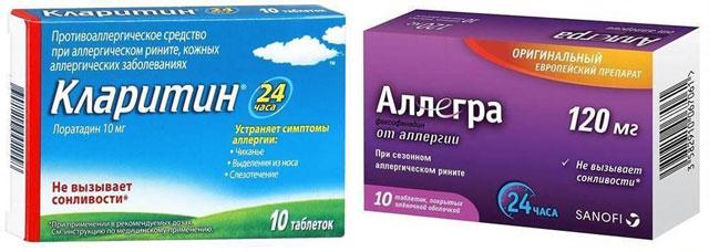 пример препаратов от аллергии нового поколения, не содержащих терфенадин