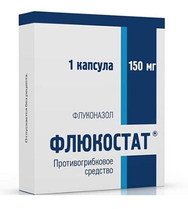флюкостат, 1 капсула 150 мг