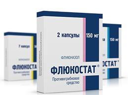 различные упаковки флюкостата
