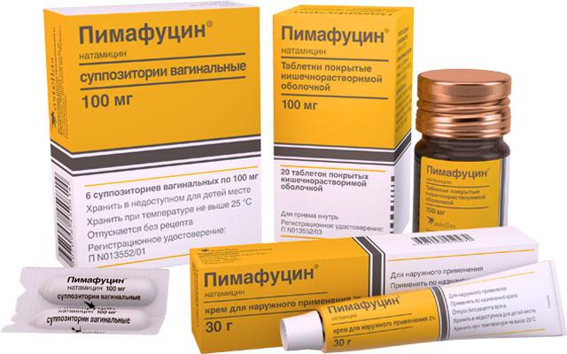 лекарственные формы Пимафуцина