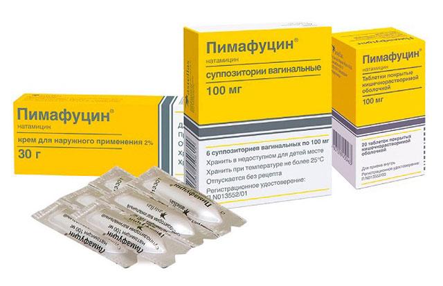 свечи, крем и таблетки Пимафуцин
