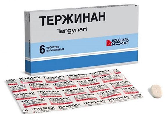 таблетки вагинальные Тержинан