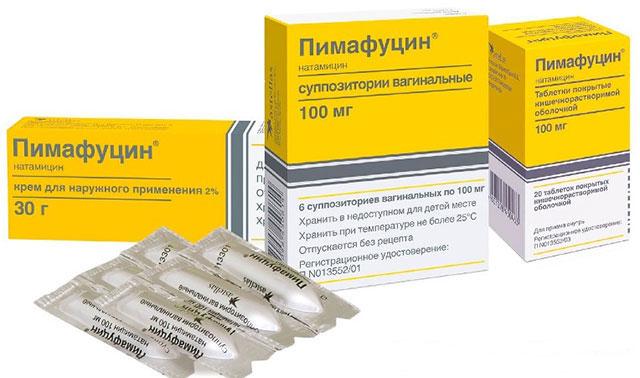 линейка препаратов Пимафуцин