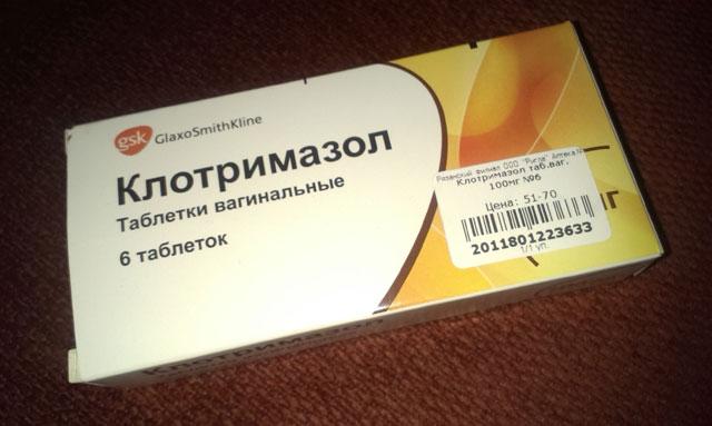 Пероральные таблетки клотримазол