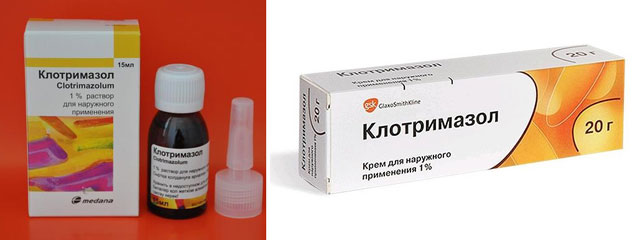 крем Клотримазол для наружного применения и раствор