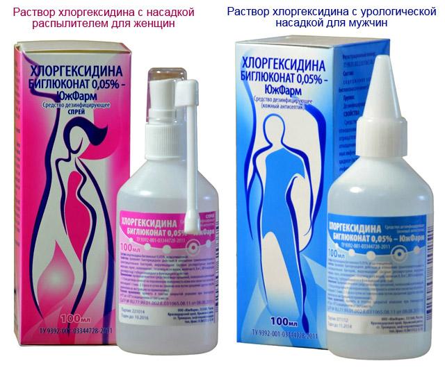 хлоргексидин для женщин и мужчин