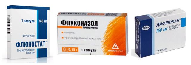 таблетки от молочницы Флюкостат, Флуконазол, Дифлюкан