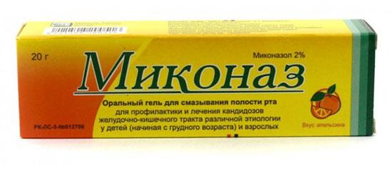 упаковка геля Миконазол