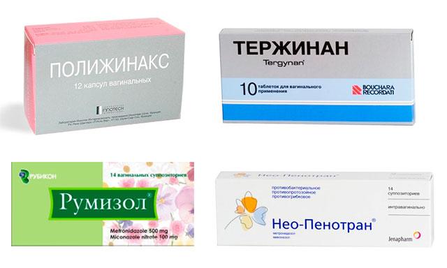 комбинированные препараты от молочницы
