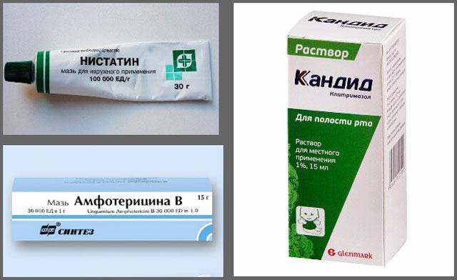 местные противогрибковые препараты