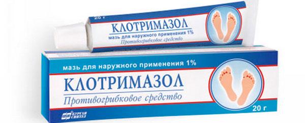 мазь Клотримазол 1%