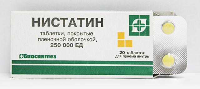 Нистатин – противогрибковый препарат