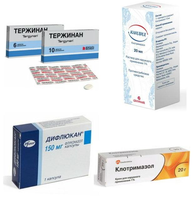 препараты от молочницы – Тержинан, Кандид, Дифлюкан, Клотримазол